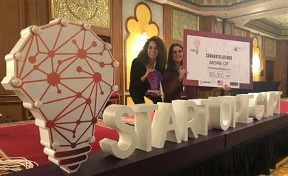 Applications Now Open for Injaz's Startup Egypt Programme