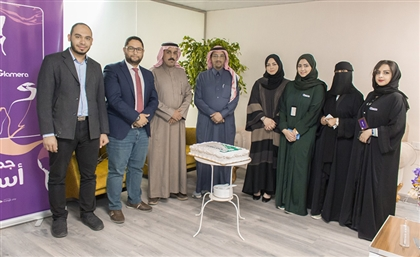 Egyptian Beauty Service Booking App Glamera Launches in Riyadh