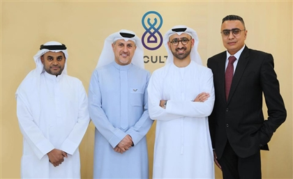 Emirati Codengines Scores Investment from Dubai Cultiv8's $100 Million Tech Fund