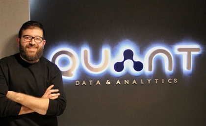 Data is the New Oil: Saudi Data Science & AI Startup Quant Nabs $1.2 million in Pre-Series A Funding