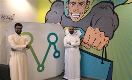 KSA Delivery Startup Mrsool Raises Multi-Million Series A Investment