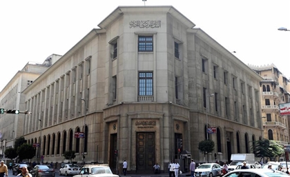 How Egypt is Protecting its Banking Sector & SMEs in the Face of COVID-19