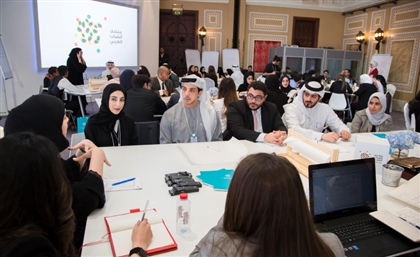 UAE's Arab Youth Center Launches Inaugural Arab Youth Hackathon to Help Tackle COVID-19 Challenges