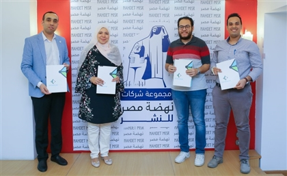 Egypt's EYouth Scores $180k Seed Fund from EdVentures