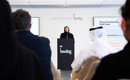 Abu Dhabi's Ma'an Launches Third Cycle of its Incubator Programme for Social Startups