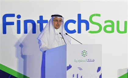 This New Industry Guide Will Tell You Everything You Need to Know About FinTech Regulations in KSA