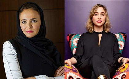JA Worldwide Inducts Two Arab Women into its Global Business Hall of Fame
