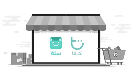 Saudi E-commerce Platform Salla Teams Up with 'Buy Now, Pay Later' Specialist Tamara