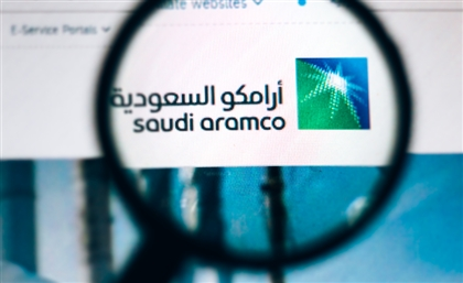 Energy Giant Saudi Aramco Invests in US Blockchain Startup Data Gumbo