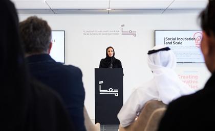 Abu Dhabi's Ma'an Launches New Digital Funding Platform