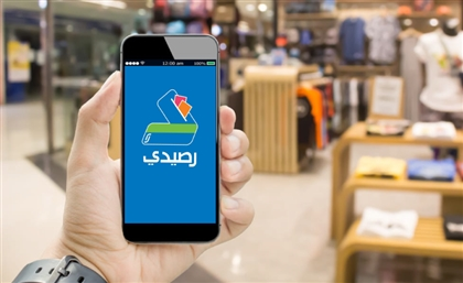 Raseedy Launches Egypt's First Independent Digital Wallet