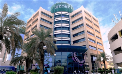 Kuwaiti Telecoms Giant Zain Launches 6th Edition of its 'Zain Great Idea' Accelerator Programme