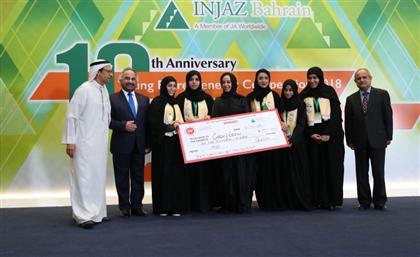 INJAZ Bahrain Announces New Edition of Young Entrepreneurs Competition