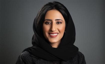 HSBC Saudi Arabia Launches First Climate Change Fund