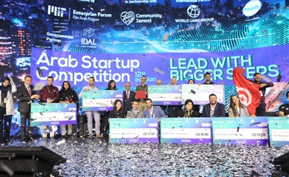 Applications for the Regional MITEF Startup Competition Are Now Open