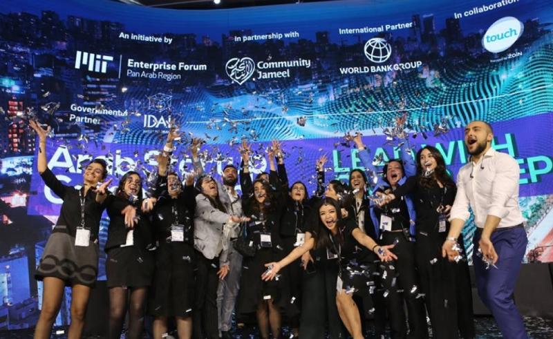 Energy Giant Saudi Aramco Invests in US Blockchain Startup Data Gumbo